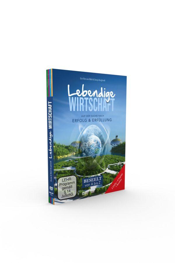 Das Sehbuch (Lehrfilm)